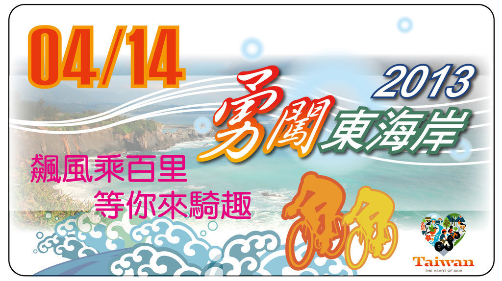 banner(new)