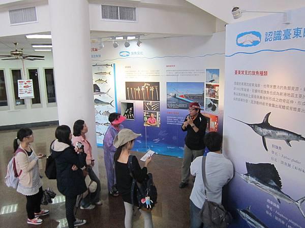 海洋環境教室志工導覽