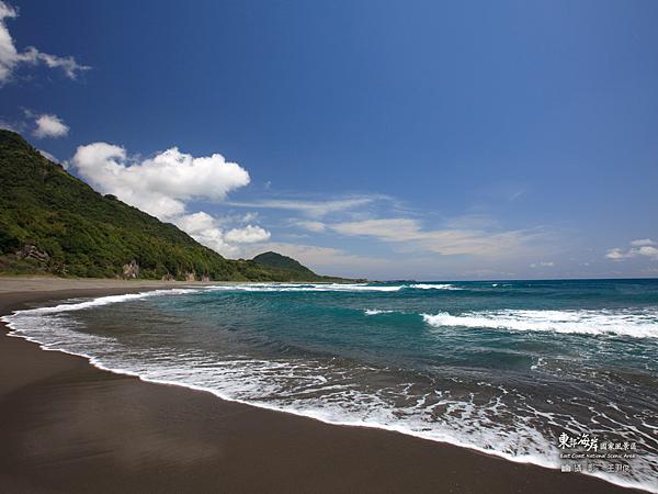 蔚藍東海岸