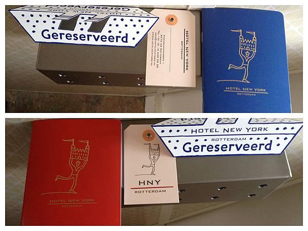 2012_0511_Rotterdam3