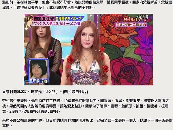Screen Shot 2013-05-06 at 11.08.24 PM