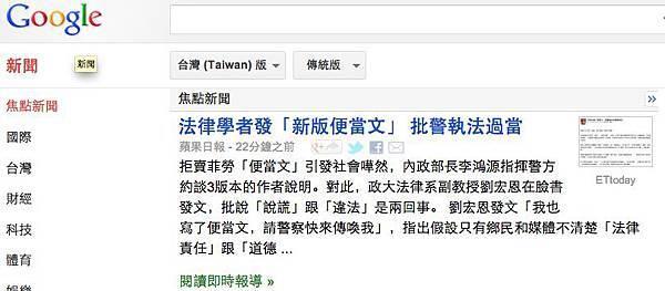 Screen Shot 2013-05-24 at 12.32.31 PM