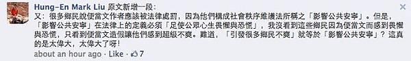 Screen Shot 2013-05-24 at 12.29.56 PM