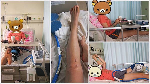 2013_0621_knee_surgery1