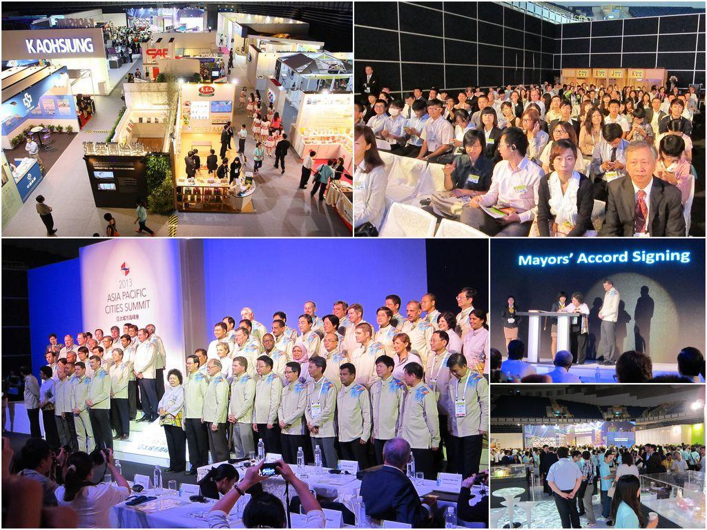 2013_09_11_亞太城市高峰會3