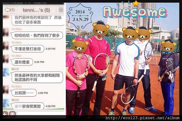 網球營_mask