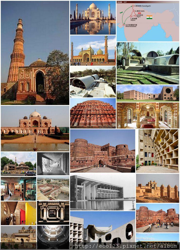 【主題旅遊】徐明松帶路~印度。柯比意、路易斯康、世界文化遺產11日 - 雄獅旅遊_files