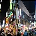 2014_10_11-19_韓國行2.jpg