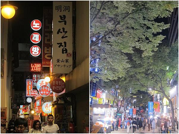 2014_10_11-19_韓國行3.jpg