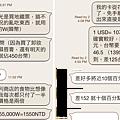 2014_10_11-19_韓國行31.png
