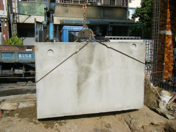 水電地坪作業-化糞池1.jpg