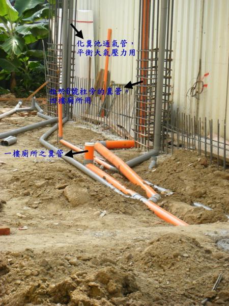 水電地坪作業-1.4樓糞管1.jpg