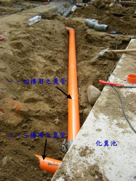 水電地坪作業-1.4樓糞管3.jpg