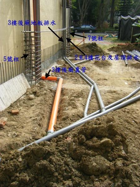 地坪水電作業-排水1