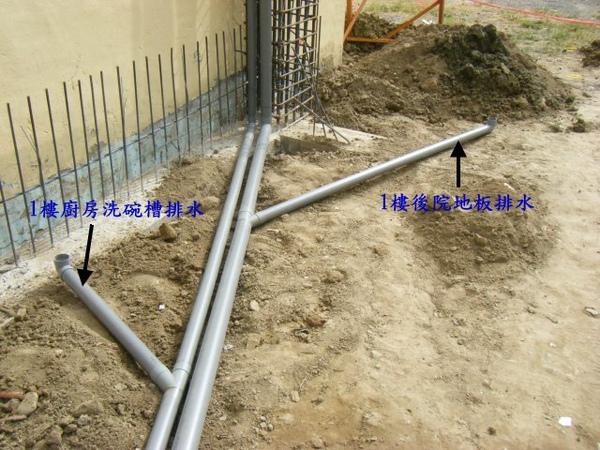 地坪水電作業-排水2