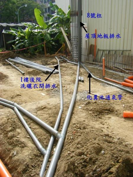 地坪水電作業-排水3