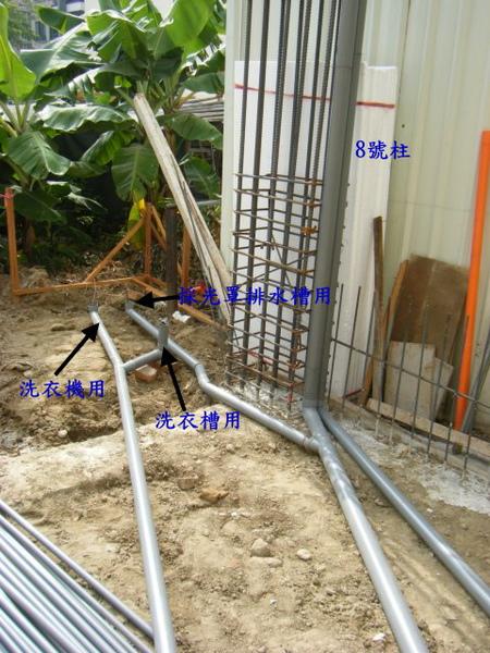 地坪水電作業-排水4