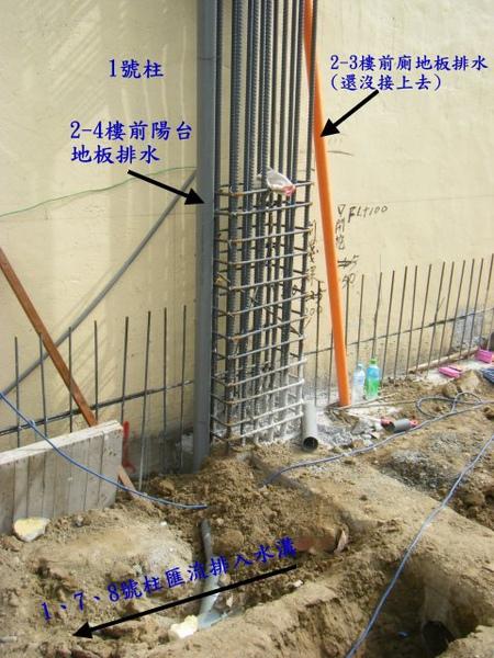 地坪水電作業-排水5