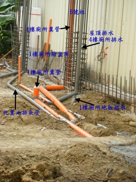 地坪水電作業-排水6