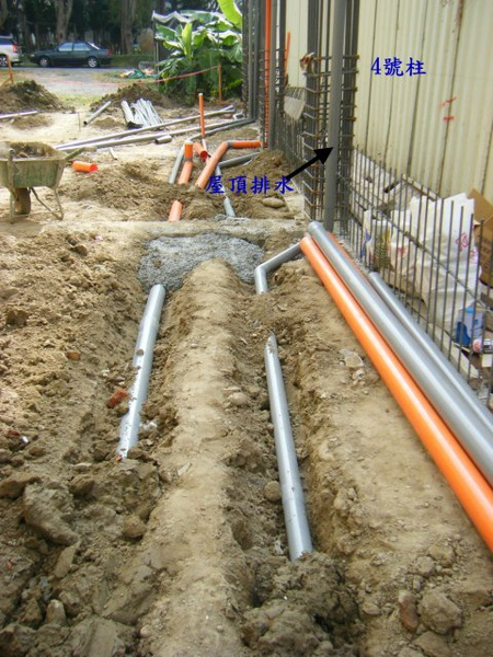 地坪水電作業-排水7