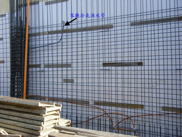 11.25一樓牆壁配管-客廳1