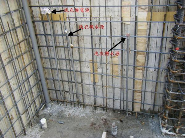 11.25一樓牆壁配管-洗衣區