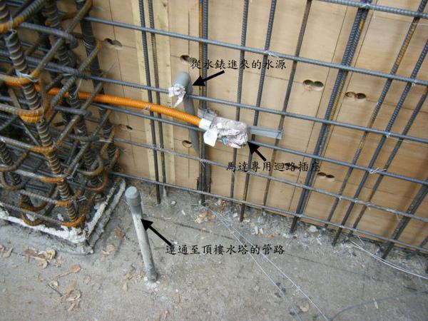 11.25一樓牆壁配管-馬達