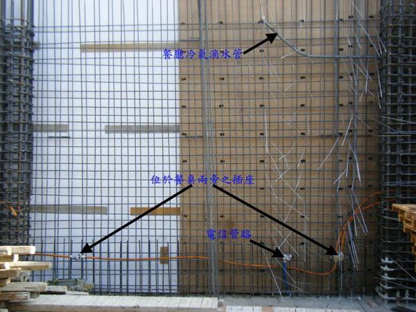 11.25一樓牆壁配管-餐廳2