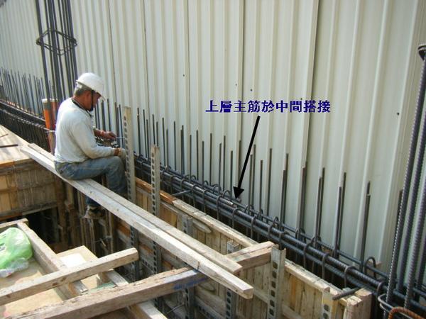 091203-一樓頂板鋼筋03