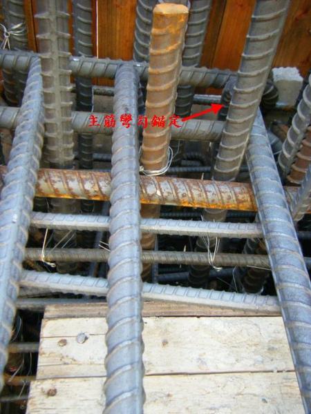 091203-一樓頂板鋼筋15