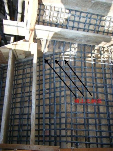 091210-樓梯鋼筋補強02