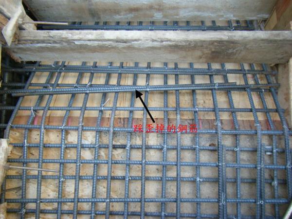 091210-樓梯鋼筋補強04