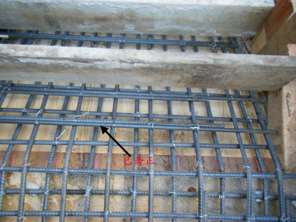 091210-樓梯鋼筋補強05
