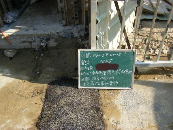 091210-自來水施工11
