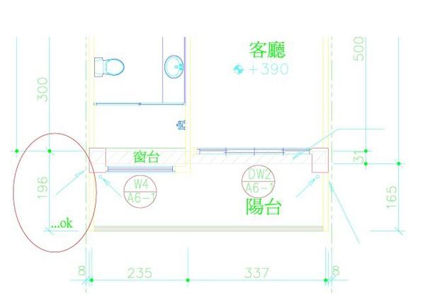 091213-一樓頂板放樣及養護12