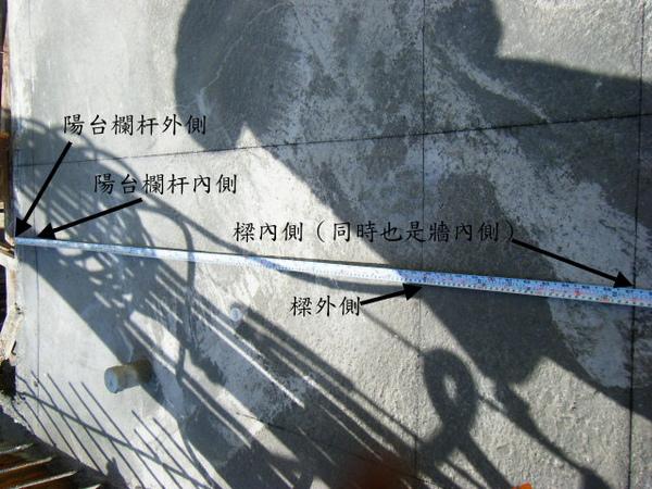 091213-一樓頂板放樣及養護13