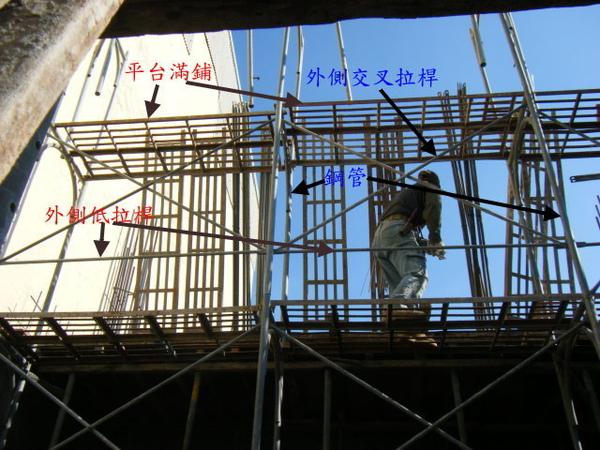 091215-一樓頂板養護4及搭架12