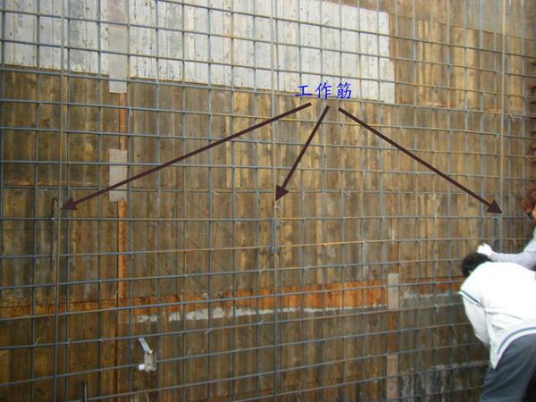 091219二樓鋼筋及水電配管05