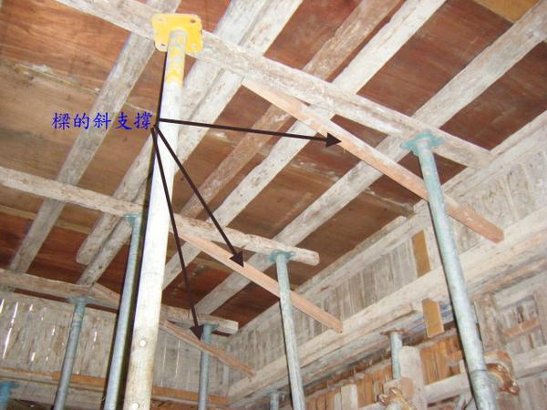 091227-二樓單面模斜支撐及水電放樣08