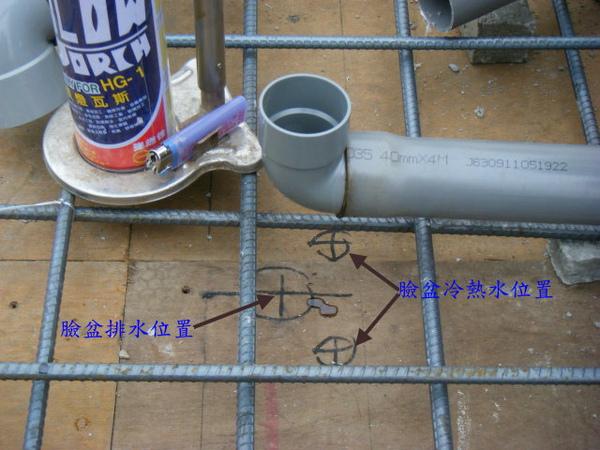 091228-二樓頂板鋼筋及水電作業10