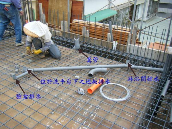 091228-二樓頂板鋼筋及水電作業11