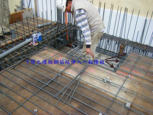 091228-二樓頂板鋼筋及水電作業21