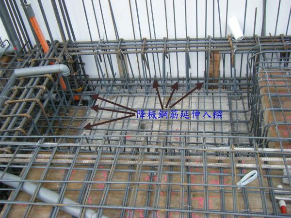 091228-二樓頂板鋼筋及水電作業24