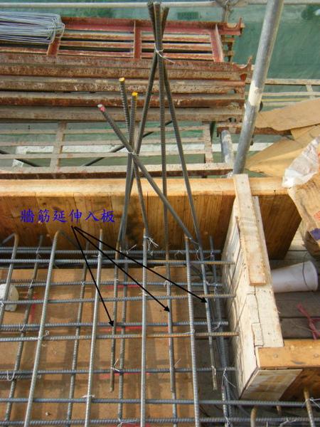 091229-二樓頂板灌漿前檢視03