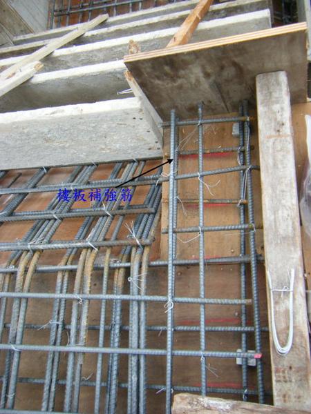 091229-二樓頂板灌漿前檢視06