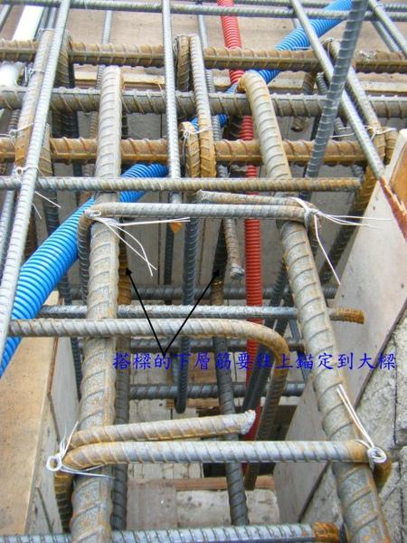 091229-二樓頂板灌漿前檢視07