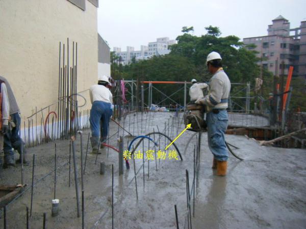 091230-二樓頂板灌漿18