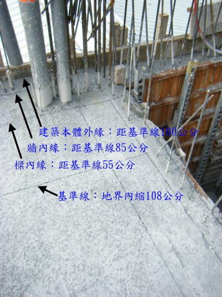 100101-二樓養護2、拆側模及三樓放樣05