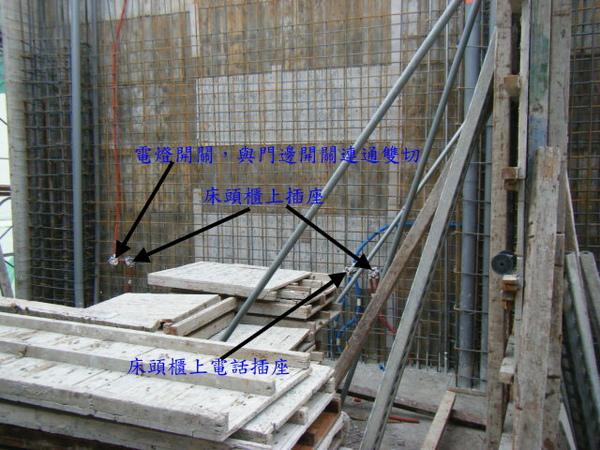 100106-二樓養護7及三樓牆壁鋼筋水電作業04.jpg