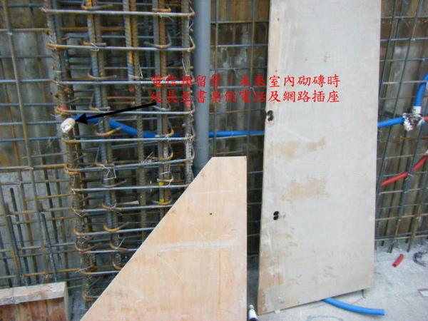 100106-二樓養護7及三樓牆壁鋼筋水電作業06.jpg